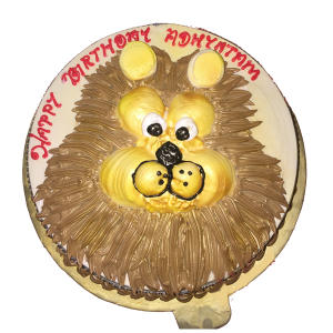 The Lion Cake